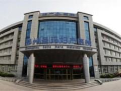 郑州圣玛妇产医院好不好?注重服务细节 温馨的就诊环境