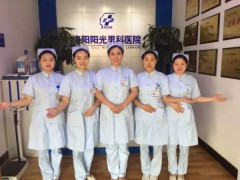 洛阳阳光医院影响力:专业正规铸造男科典范