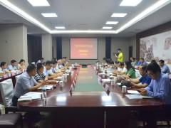 天下泽雨公司正式成为六安市中药材产业协会副会长单位