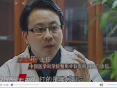 丁小邦博士:注射物生长因子取出使用什么方法好