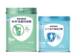 护关节、强免疫 呵护中老年健康 雀巢怡养在中国推出其首批获国家认证保健产品