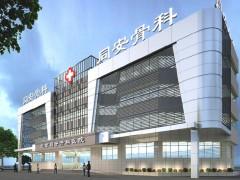 孩子走路老不好,多半是足踝畸形在作祟,胡霞主任在北京同安骨科医院等待你